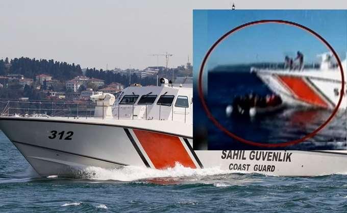 Βίντεο: Η στιγμή που τουρκική ακταιωρός παρεμποδίζει σκάφος του λιμενικού