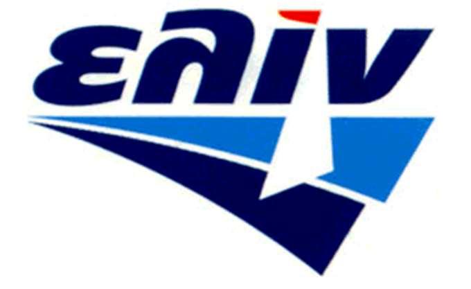 Elin: Πρεμιέρα στη λιανική ρεύματος - αερίου την 1η Απριλίου