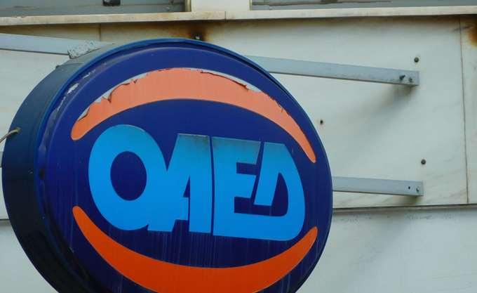 OAEΔ: Αυξήθηκαν κατά 3,95% οι άνεργοι τον Νοέμβριο