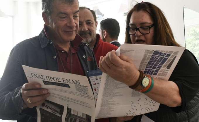 Ο Σταύρος Θεοδωράκης στις εκδηλώσεις της Action Aid
