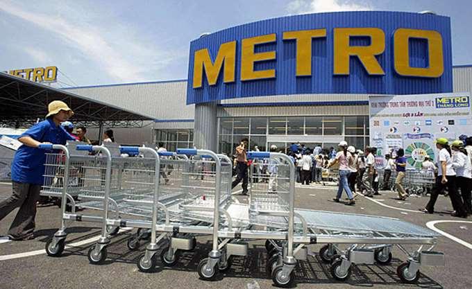 Ζημιές για τη Metro AG στο β΄ τρίμηνο