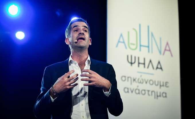Πρόταση Κ. Μπακογιάννη για την ενοποίηση αρχαιολογικών χώρων  της Αθήνας