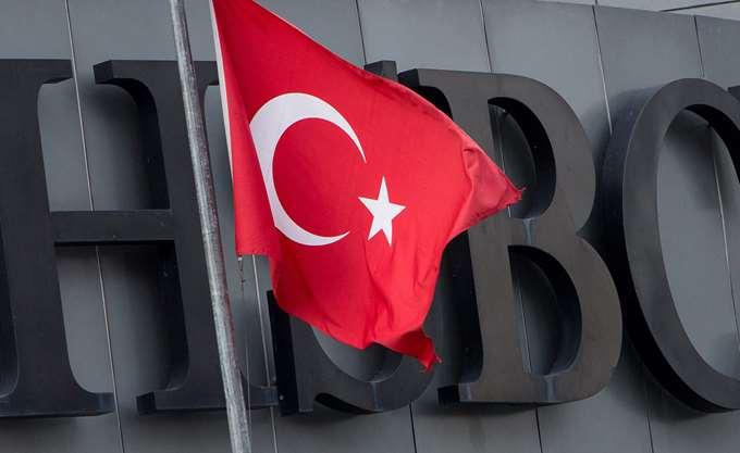 O CEO της HSBC Τουρκίας αθωώθηκε από την κατηγορία της εξύβρισης Ερντογάν
