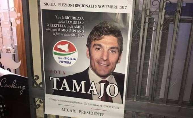 Ιταλία: Αριστερός υποψήφιος των περιφερειακών εκλογών στη Σικελία κατηγορείται για εξαγορά ψηφοφόρων