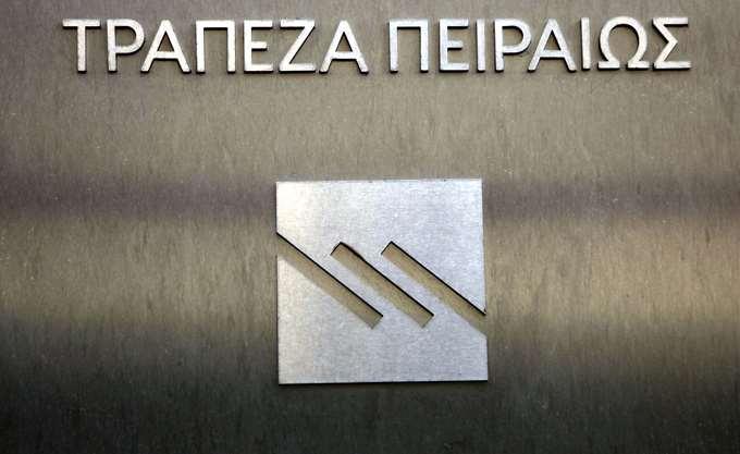 Τράπεζα Πειραιώς: Συμφωνία Συμβολαιακής Γεωργίας με την Ελληνική Ζυθοποιία Αταλάντης