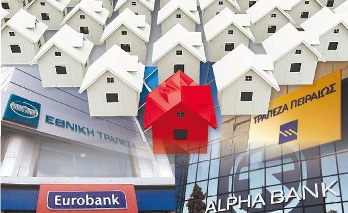 Τι θα συμβεί στα δάνεια που αγοράζουν τα funds