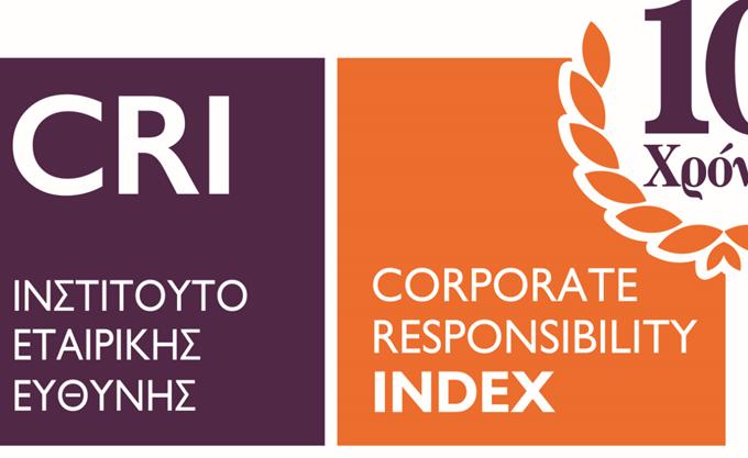 Το CRI βραβεύει για 10η χρονιά τις πιο υπεύθυνες ελληνικές επιχειρήσεις