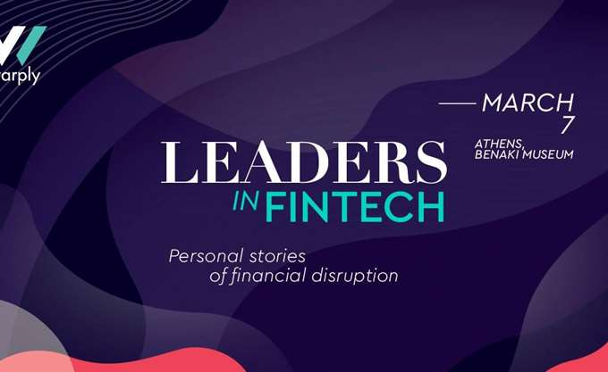 "7 Μαρτίου, Διεθνής ημερίδα ""Leaders in Fintech: Personal stories of financial disruption"""