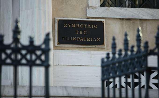 ΣτΕ: Παράνομη η υπουργική απόφαση για ενιαία στολή στις εταιρείες security