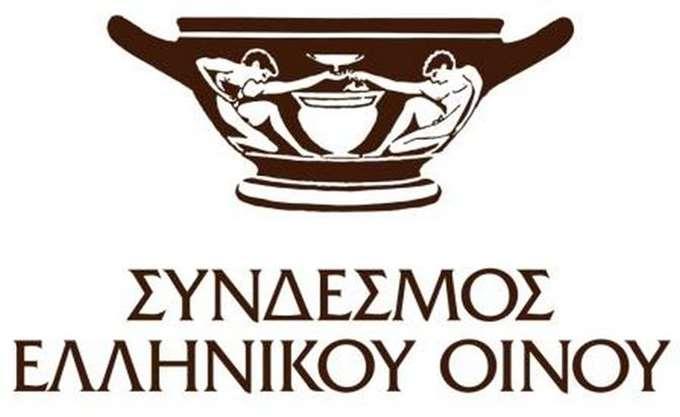 Ο Γιώργος Σκούρας επανεξελέγη πρόεδρος του ΔΣ του Ελληνικού Συνδέσμου Οίνου