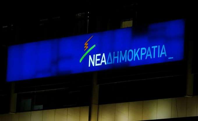 ΝΔ: Η κυβέρνηση βρίσκεται σε απόγνωση από την κατάδειξη της σκευωρίας της στην υπόθεση Novartis