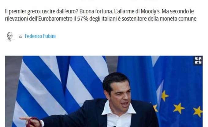 """Η συμβουλή Τσίπρα στην Ιταλία: """"Σταματήστε τώρα, πριν γίνουν χειρότερα"""""""