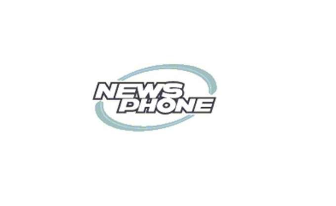Newsphone:  Ημερομηνία αποκοπής του μερίσματος η 20/08/2018