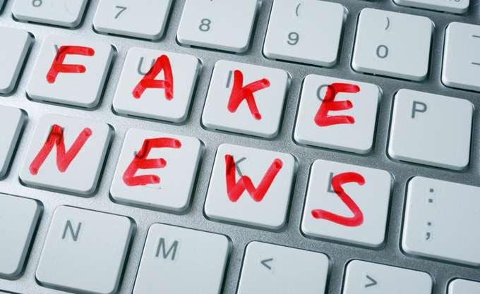 Τι κάνει η Ευρώπη για να αντιμετωπίσει τα fake news;