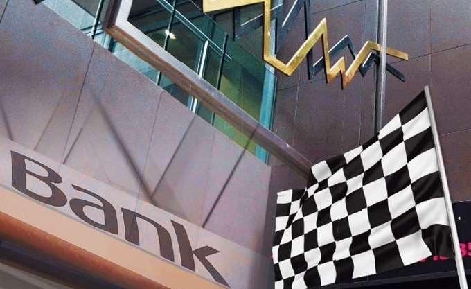 Τι φέρνει ο Μάιος για το Eλληνικό Xρηματιστήριο