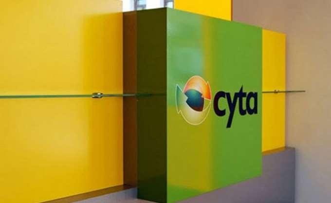 Cyta: Στο μικροσκόπιο οι προτάσεις από Vodafone - Wind