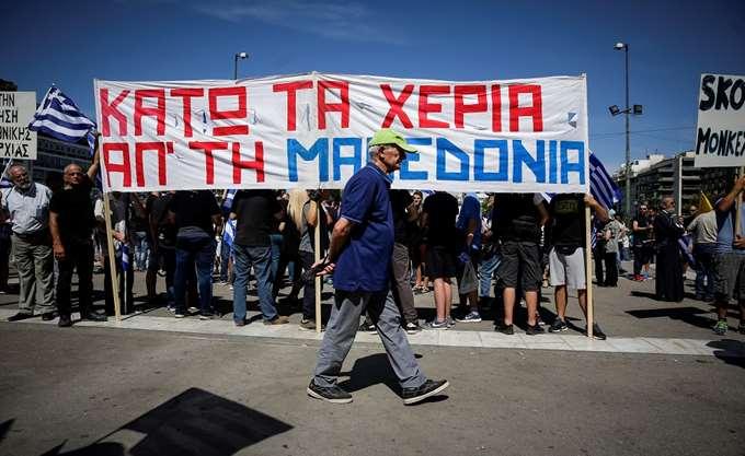 ΠΓΔΜ: Η αντιπολίτευση προβλέπει αποτυχία του δημοψηφίσματος
