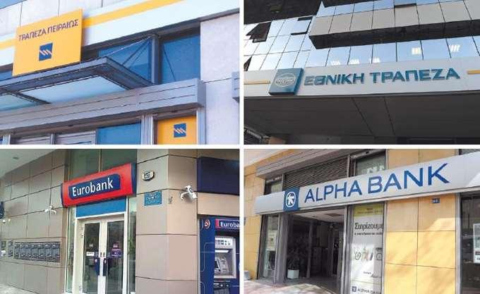 Μειώθηκε η εξάρτηση των ελληνικών τραπεζών από το ευρωσύστημα, τον Οκτώβριο