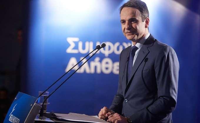 Κ. Μητσοτάκης: Ο ΣΥΡΙΖΑ εξέθρεψε κουλτούρα μίσους