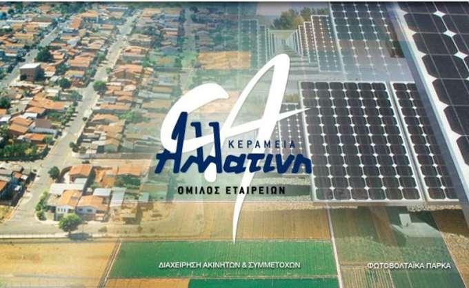 Κεράμεια-Αλλατίνη: Έως το τέλος του έτους το business plan για την αξιοποίηση των ακινήτων