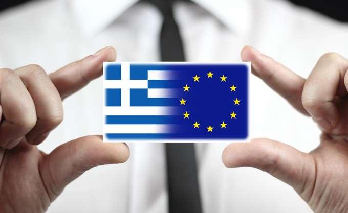 Ουραγός η Ελλάδα στην ΕΕ – 28 στην ψηφιοποίηση της Οικονομίας