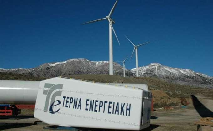 Τέρνα Ενεργειακή: Ξεκινά σήμερα η διάθεση του πράσινου ομολόγου