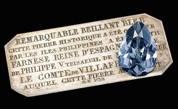 Το διαμάντι Μπλε Φαρνέζε πωλήθηκε 6,7 εκατομμύρια δολάρια