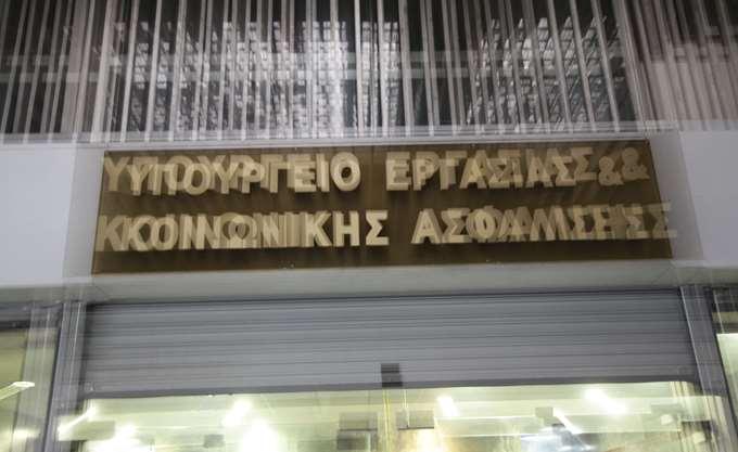 Ο Ευ. Νικολαΐδης νέος Ειδικός Γραμματέας Κοινωνικής και Αλληλέγγυας Οικονομίας