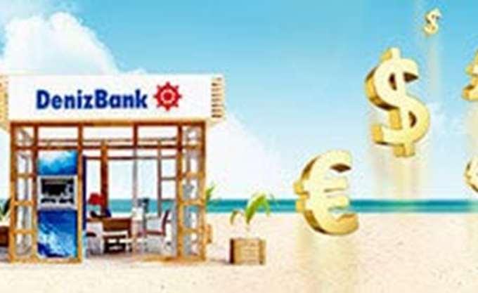 """Στην μεγαλύτερη τράπεζα του Ντουμπάι """"πέρασε"""" η τουρκική Denizbank"""