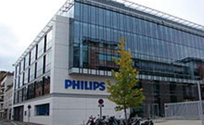 Υποχώρησαν 26% τα κέρδη της Philips