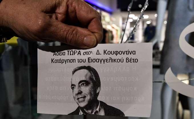 Ανέστειλε την απεργία πείνας ο Δ. Κουφοντίνας