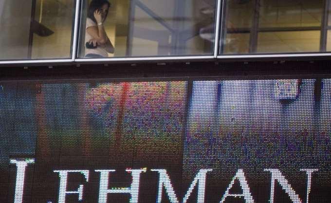 Γιατί δεν μάθαμε τίποτα από τη Lehman Brothers