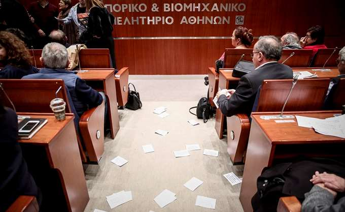 """Ο Ρουβίκωνας """"διαφημίζει"""" συναντήσεις γνωριμίας σε αίθουσα της Φιλοσοφικής Σχολής"""