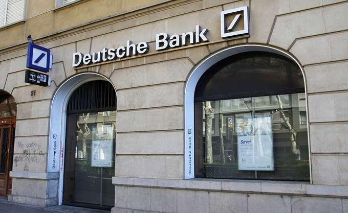 Ξεκινά την αύξηση κεφαλαίου η Deutsche Bank