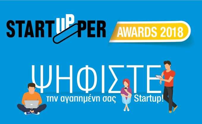 Στην τελική ευθεία τα Startupper Awards 2018