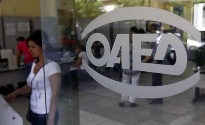Αυξήθηκαν κατά 1,5% οι άνεργοι που αναζητούν δουλειά τον Απρίλιο
