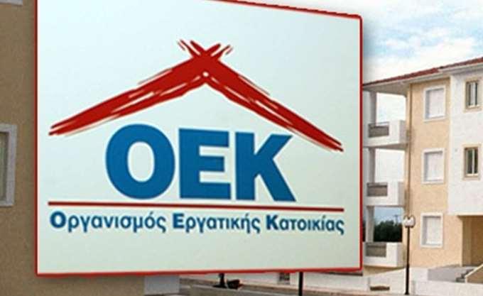 Μ. Καραμεσίνη: Πλήρης διαγραφή οφειλής στο 75% των δανειοληπτών του πρώην ΟΕΚ