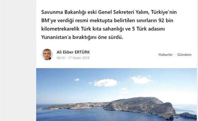 Νέα τουρκική πρόκληση: Χάρισαν στην Ελλάδα πέντε νησιά που μας ανήκουν