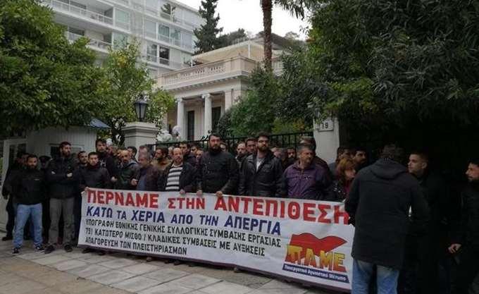 Μαζικό συλλαλητήριο του ΠΑΜΕ ενάντια στους βομβαρδισμούς στη Συρία
