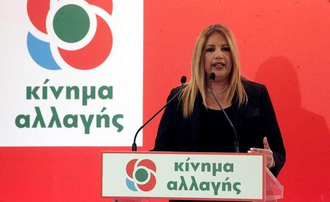 """Αιχμές Γεννηματά κατά Τσίπρα μετά τα περί διδασκαλίας """"μακεδονικής"""" γλώσσας του Ζάεφ"""