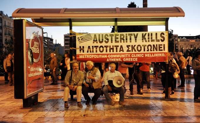 ΤΝΙ: Η λιτότητα των ελληνικών μνημονίων παραβίαζε το διεθνές δίκαιο των ανθρωπίνων δικαιωμάτων