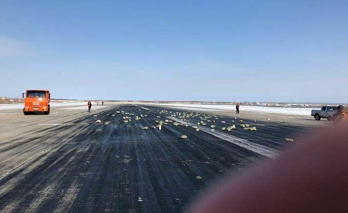 Τελ Αβίβ: Σύγκρουση δύο αεροσκαφών στην πίστα του αεροδρομίου, χωρίς θύματα