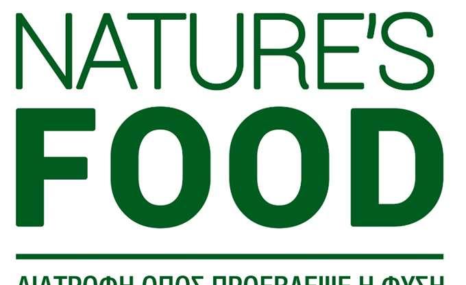 Η Nature's Food επενδύει στην επέκταση των υποδομών της