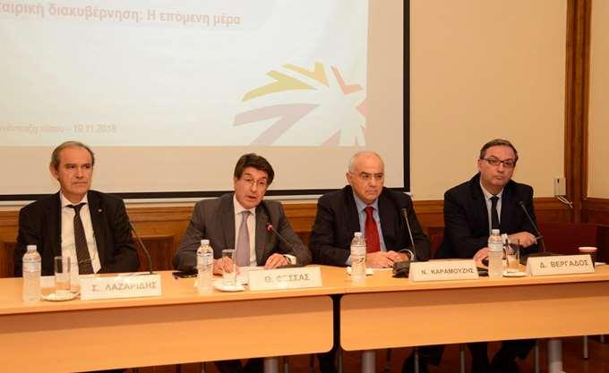 ΣΕΒ, Χρηματιστήριο, ΕΕΤ: Πρωτοβουλία για ενίσχυση της εταιρικής διακυβέρνησης