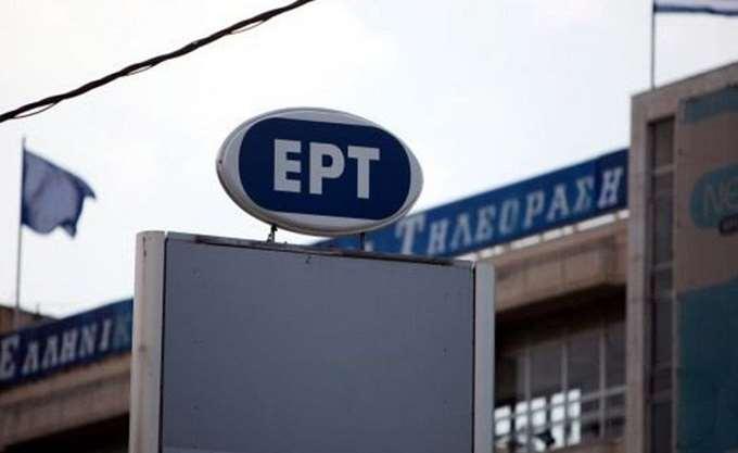 """ΕΡΤ: """"Πέρασε"""" από τη Βουλή ο νέος διευθύνων σύμβουλος, τάσσεται υπέρ της αξιολόγησης του προσωπικού"""