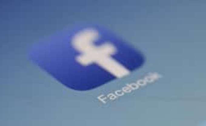 Οι ψεύτικοι λογαριασμοί δεν είναι το μόνο πρόβλημα του Facebook
