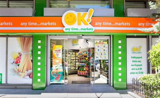 Πέντε νέα καταστήματα για την Ok! Anytime Markets