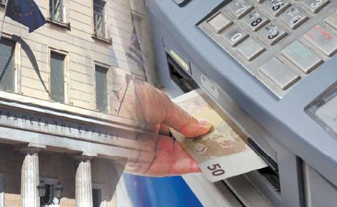 Χαλάρωση των capital controls για επιχειρήσεις, αλλά και για ιδιώτες