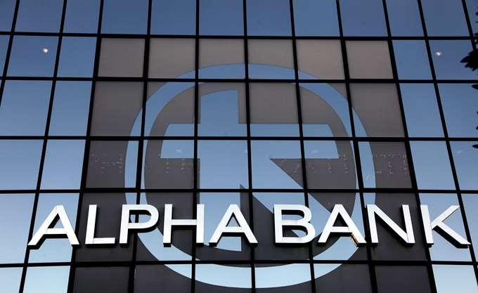Alpha Bank: Στο 5,56% διαμορφώνεται το ποσοστό της BlackRock