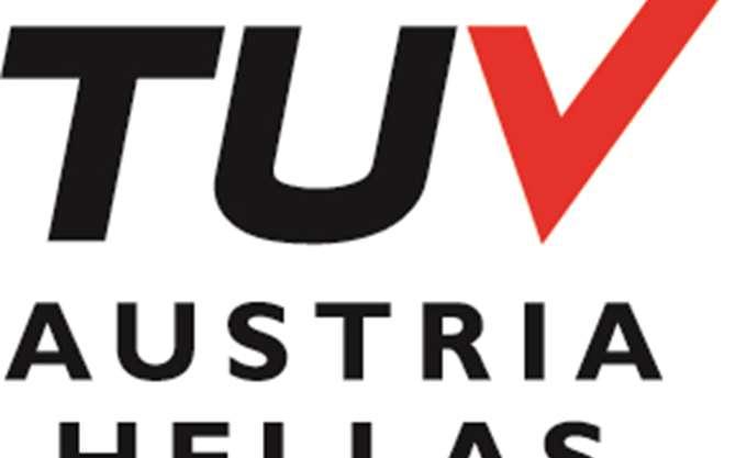 GDPR Conference με τη σφραγίδα της TÜV AUSTRIA HELLAS